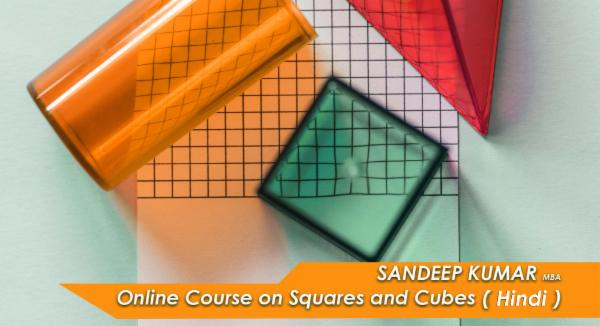 Online Course on Squares and Cubes -HINDI cover